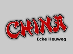 China Heuweg Logo