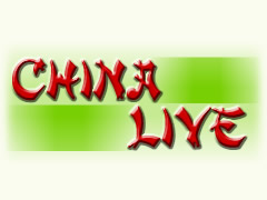 China Live Restaurant Logo