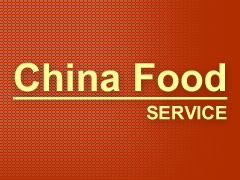 China Food Service Logo