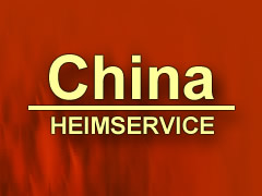 China Heimservice Logo